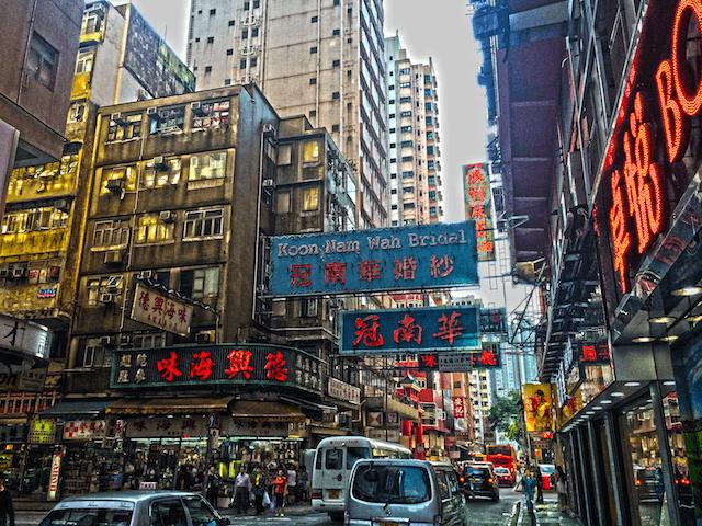 香港の町並み,世界一周,海外旅行