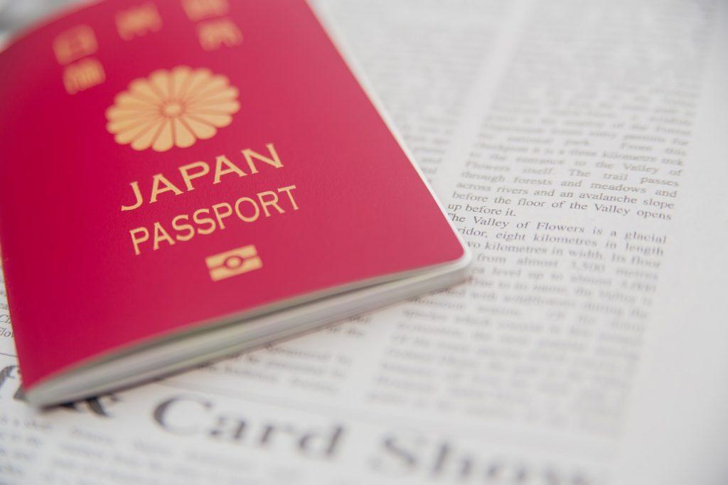 世界一周 パスポート