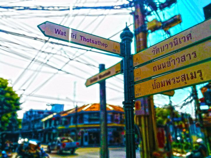 タイ バンコク カオサンロード 世界一周 旅