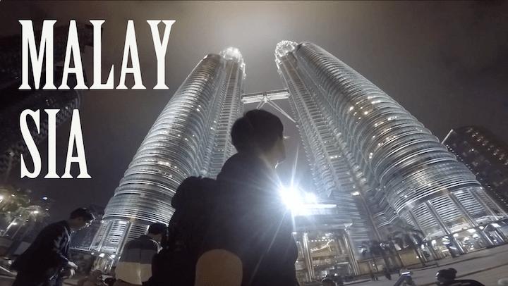 マレーシア、クアラルンプール 観光 ペトロナス・ツインタワー