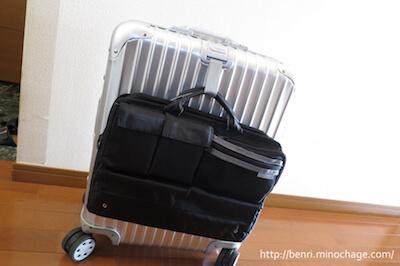 RIMOWA スーツケース フランクフルト空港 ワールドショップ ホルダー