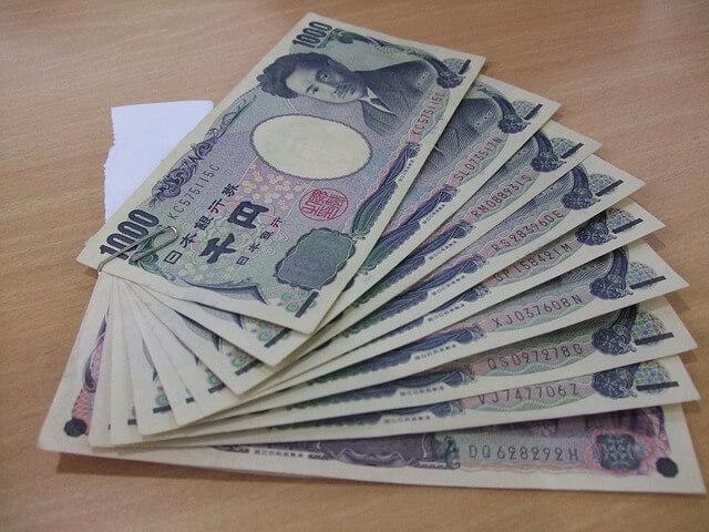 海外旅行 買い物 免税 やりかた ユーロ ドイツ お金