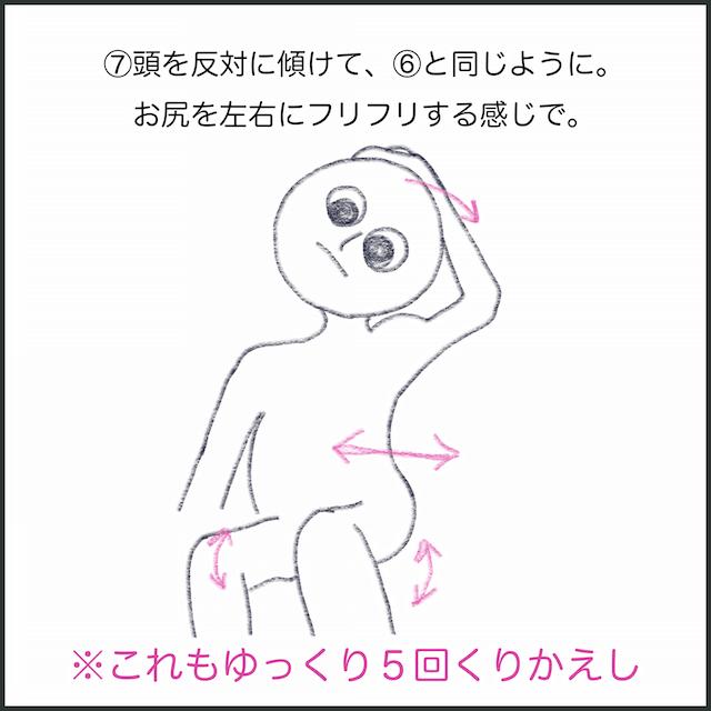 肩コリに効く体操 治し方