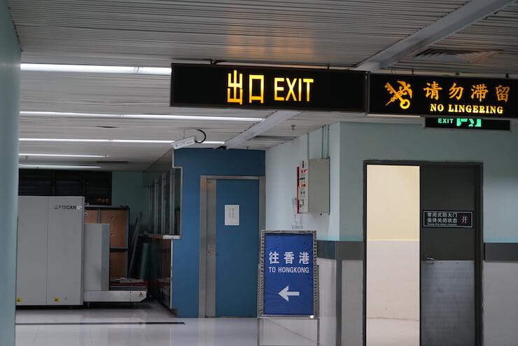 深センから香港国際空港への行き方 10