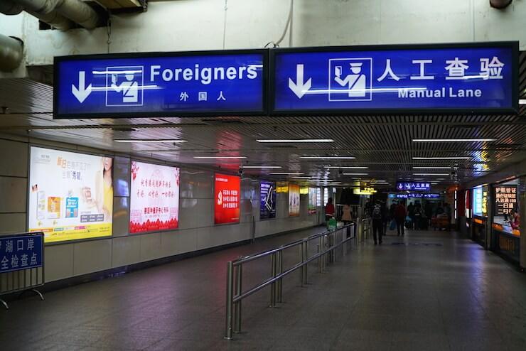 深センから香港国際空港への行き方 7