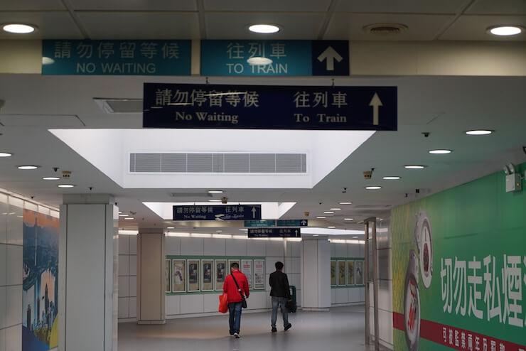 深センから香港国際空港への行き方 16
