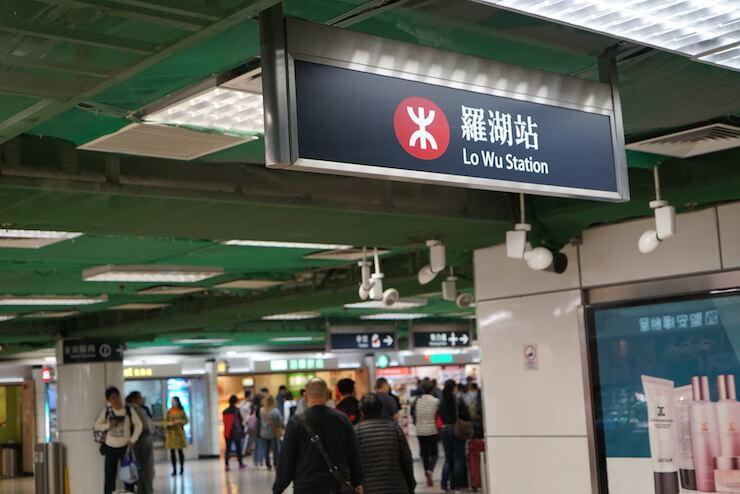深センから香港国際空港への行き方 17