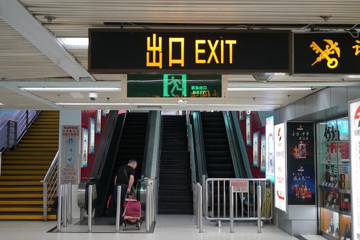 深センから香港国際空港への行き方 11