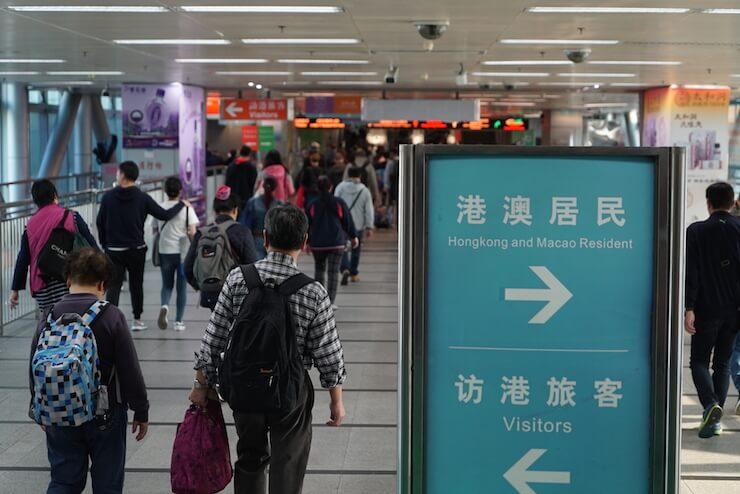 深センから香港国際空港への行き方 12