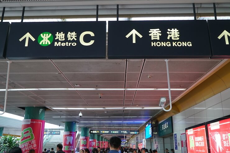 深センから香港国際空港への行き方 1