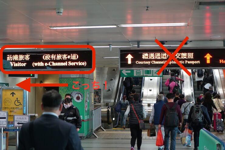 深センから香港国際空港への行き方 13