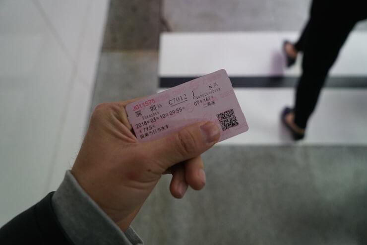 中国深センから広州への行き方
