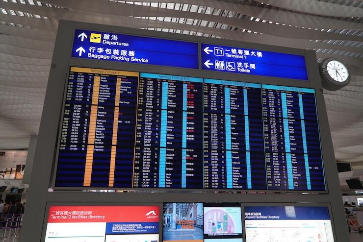 深センから香港国際空港への行き方