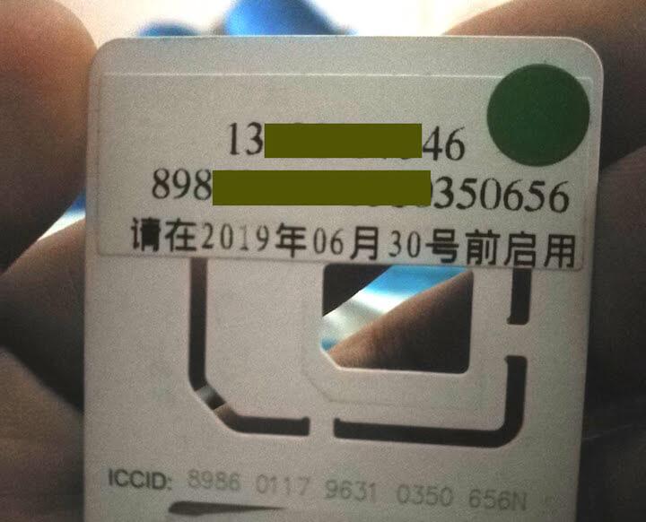 中国 上海 ドローン 規制