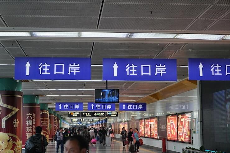深センから香港国際空港への行き方 2