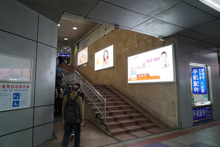 深センから香港国際空港への行き方 4