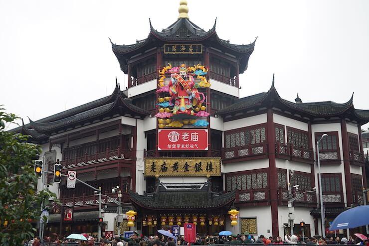 中国 上海 予園 豫園 旧正月