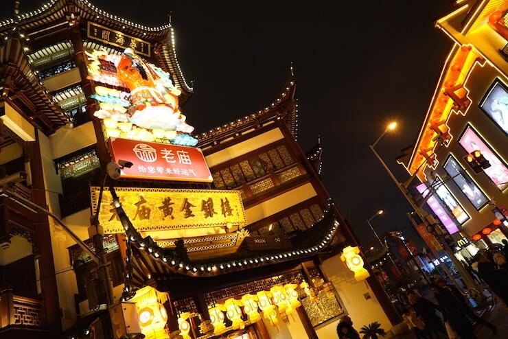 中国 上海 予園 豫園 旧正月 ライトアップ