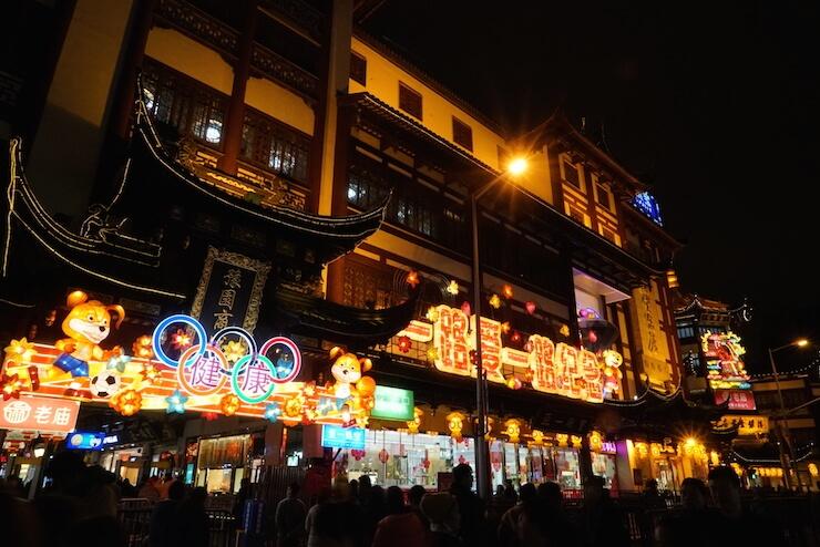 中国上海 予園 豫園 旧正月 ライトアップ