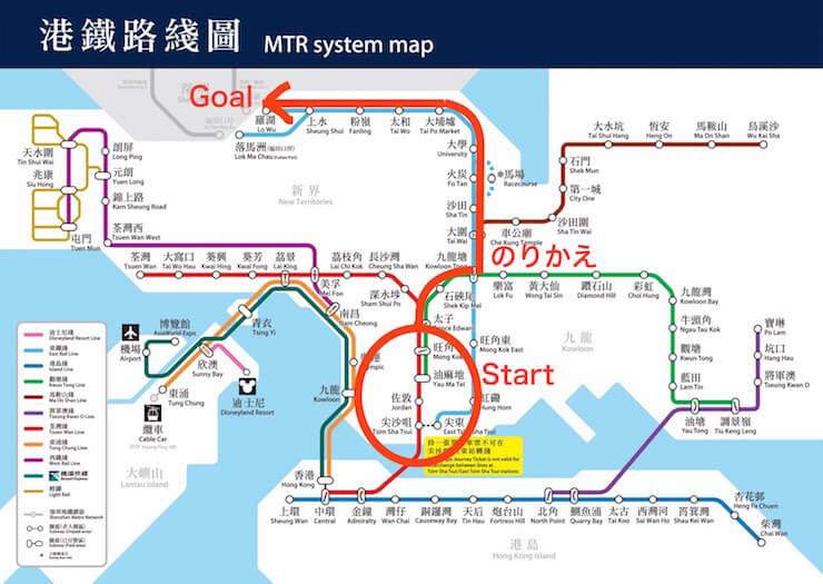 香港から深センへの行き方 電車