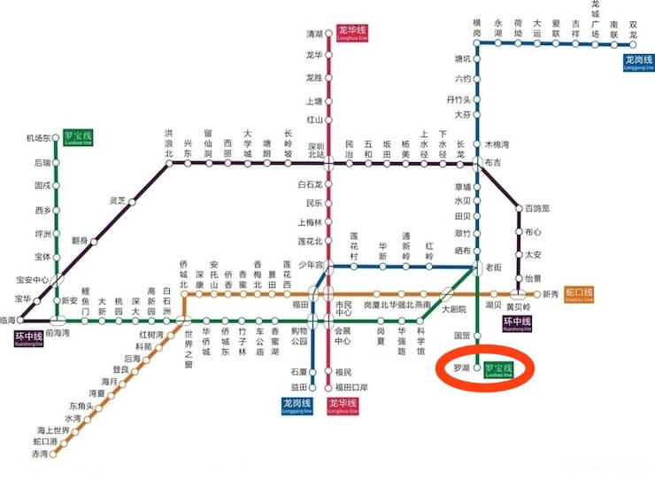 香港から深センへの行き方 深セン路線図