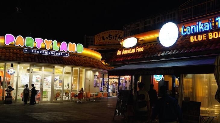 Chatan,北谷,Okinawa,American village,Japan,
