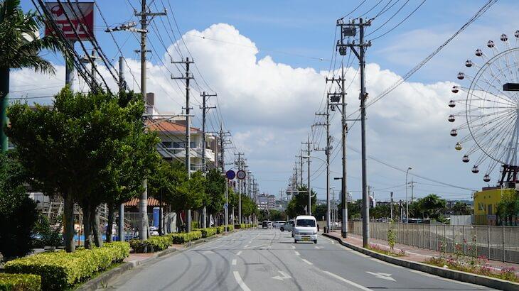 沖縄 北谷 行き方