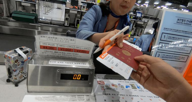 チェジュ航空 グアム行き 成田第三ターミナル チェックイン