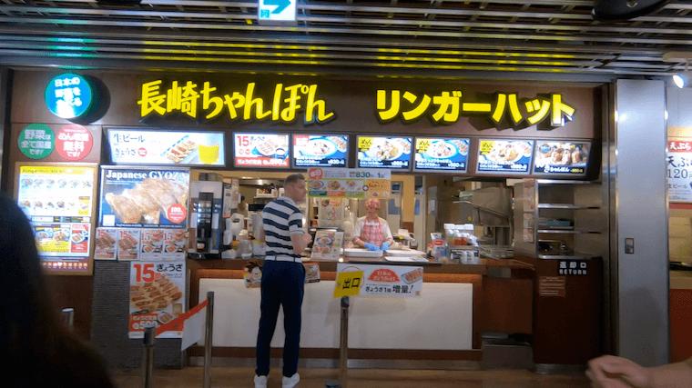 チェジュ航空 グアム行き 成田第三ターミナル 食事