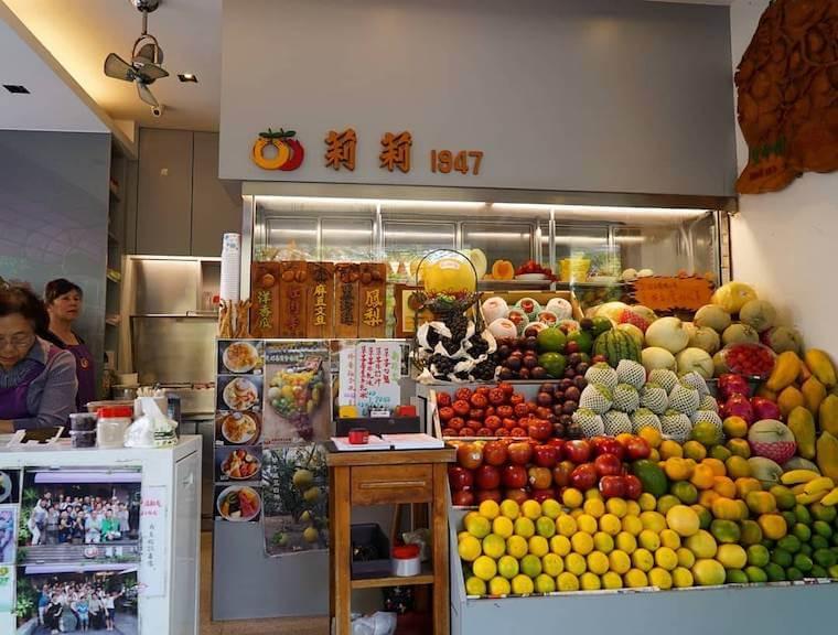 台湾・台南のおすすめB級グルメまとめ 莉莉水果店