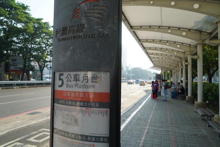 台湾,高雄,果貿社區,インスタ映え,行き方