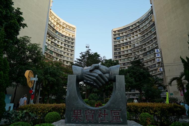 台湾,高雄,果貿社區,インスタ映え,写真,行き方