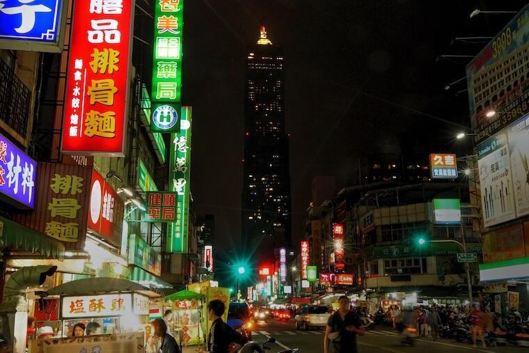 台湾高雄 インスタ映え おしゃれ 写真スポット フォトジェニック