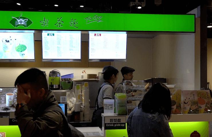 台湾・台北のタピオカミルクティーおすすめランキング 天仁茗茶 喫茶趣To Go