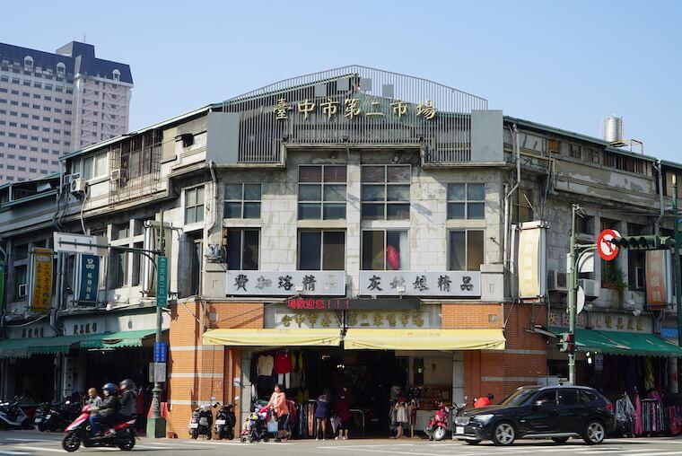 台湾・台中のおすすめB級グルメまとめ 台中第二市場
