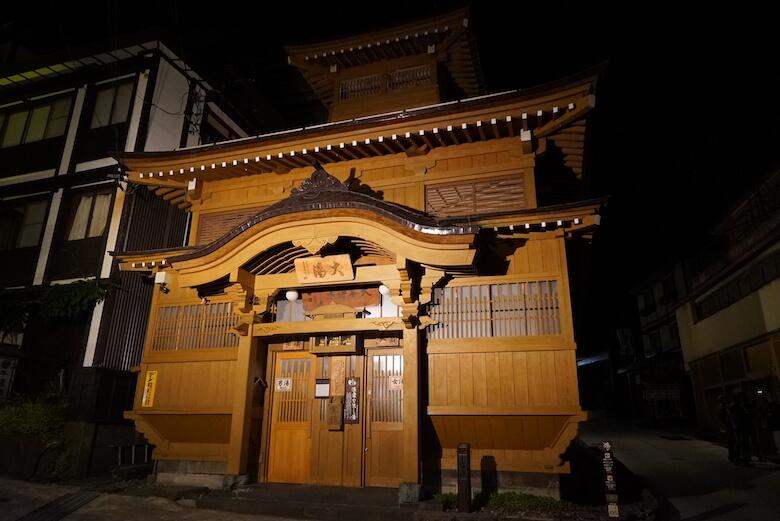 長野の高級旅館「さかや」 宿泊ブログ 信州・野沢温泉
