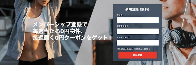 OYO LIFE オヨライフ 評判 レビューブログ
