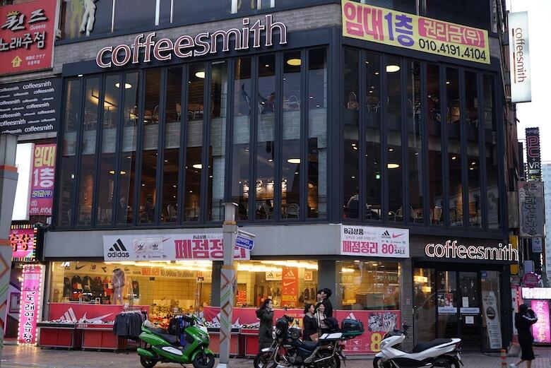韓国富山のおすすめカフェチェーン,coffesmith