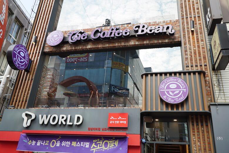 韓国富山のおすすめカフェチェーン,The Coffee Bean(コーヒービーン)