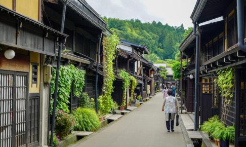 japan-takayama2