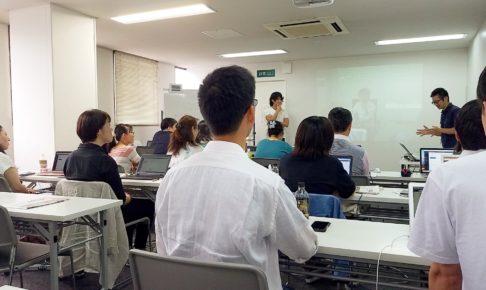 wordpress-seminar